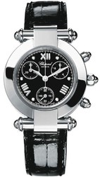 Buy Chopard Watches Online | Essential Watches