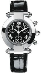 Buy Chopard Watches Online | Essential Watches